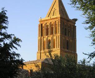 Vistas Iglesia